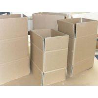 青岛黄岛胶南纸箱纸盒-胶南纸箱-鼎旭包装(查看)