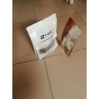 合肥市八边封包装袋 四面封袋 三面封袋