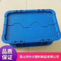 标准大众通用带盖物流箱制造商