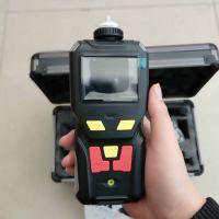 泵吸式甲硫醇测定仪TD400-SH-CH4S?防爆合格认证便携式气体检测仪
