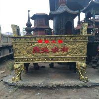 厂家直销铸铁长方形平口象脚香炉/寺庙寺院高香香炉定制