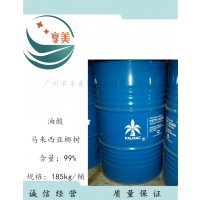 马来西亚 油酸 椰树植物油酸 脱模剂
