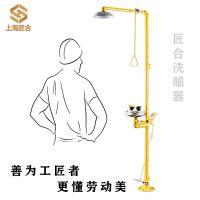 上海洗眼器304不锈钢材质紧急喷淋复合式洗眼器质优价低JH-F203A