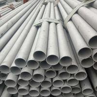 温州库存供应 161*4 304不锈钢管 耐腐蚀耐高温流体管道用161*4304不锈钢管