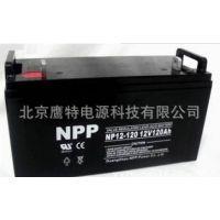 耐普NPP蓄电池NP12-100 12V100AH免维护铅酸蓄电池现货 包邮