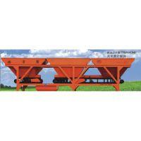 阜康混凝土配料机PLD800HPj1200混凝土配料机行业领先
