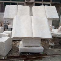 福建惠安厂家直销石雕书本书籍汉白玉石头刻字书雕刻学校文化摆件