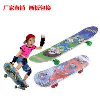 现货供应 枫木双翘四轮滑板 成人儿童公路滑板刷街代步专业滑板