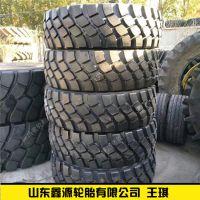 供应天力全钢矿用装载机工程轮胎 15.5R25 铲车轮胎钢丝胎真空胎