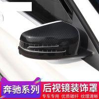 奔驰GLA220碳纤维后视镜罩装饰壳CLA180 A200 B200 A级/B级改装
