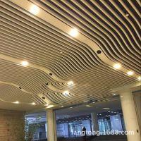弧形铝方通供应商 白色弧形铝方通吊顶效果图 定制会议室天花吊顶