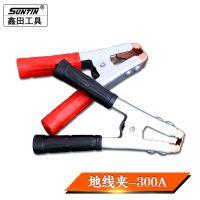 鑫田300A镀铬地线夹电镀电焊钳焊枪配件焊接配件电线夹地线夹