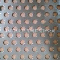 镀锌网—冲孔镀锌网|圆孔镀锌网|镀锌卷板网