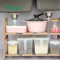Fasola厨房置物架收纳架调味料储物架塑料调料架落地多层下水槽架