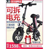 迷你折叠电动自行车迷你成人锂电瓶车女性助力代步小型滑板车便