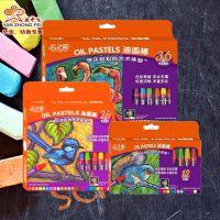 云之彩 12色24色36色油画棒儿童细滑油画棒  安全无毒儿童套装