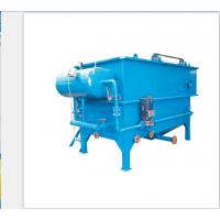 山东益海塑料颗粒污水处理循环使用