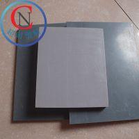 80㎜90㎜厚度灰色超耐生产 PVC加厚板材 雕刻切割加工 PVC板加工