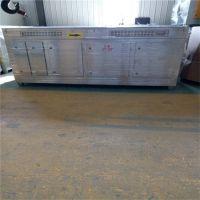 橡胶厂专业除味光氧催化净化器 光氧净化器
