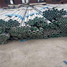 赣州SUS304L小口径不锈钢管厂家/天然气加气站改造小口径不锈钢管厂家直销