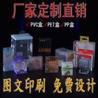 现货喜糖透明pvc包装盒子pet透明盒pp塑料茶叶胶盒礼品方形盒彩印