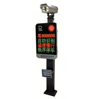 停车场车牌识别多功能道闸系统全套设备