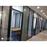 四川铝合金钢化办公隔断,隔音效果好,空间开阔性强,营造舒适安逸明亮的工作环境,能有效的缓解工作压力。