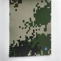 景弘印染|涤棉 C60/T40 16*12 涤棉印花工作服面料 迷彩印花面料