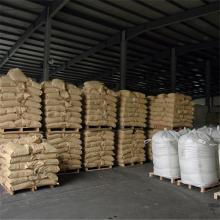 优势供应 国标优级品过硫酸铵 25KG/袋 含量98.5% 量大优惠