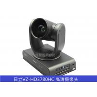 日立VZ-HD3780HC彩色摄像头产品规格