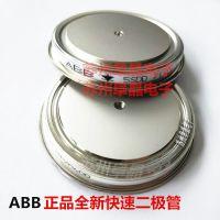 原装德国ABB晶闸管5SDD71X0200二极管5SDD71X0400现货