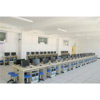 漯河多媒体教室电脑桌厂家 美冠