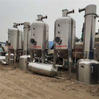 低价二手喷雾干燥机50--280型喷雾干燥机高速离心喷雾干燥机喷雾干燥机