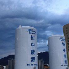 厂家定制:液氧储罐双层保温,立式大、中、小型液氧储罐 深冷低温液氧储罐