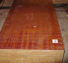 建筑木方模板-江汉模板木方-武汉航宇兴星