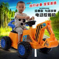新款儿童电动老挖机男女孩可坐电动车手动挖掘臂带音乐灯光可代发