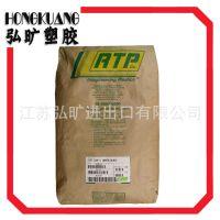 PPSU/美国RTP/2000 R-4300 增强级,无卤阻燃 耐酸碱ppsu塑胶原料