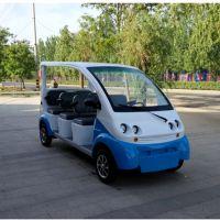 供应 AS-006 6人座7座8座蓝色敞篷四轮电动观光车公园巡逻车景区旅游观光车