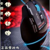 厂家直销狼蛛弑魂 7D专业游戏鼠标 双模式CF有线鼠标 正品