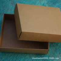 高档牛皮纸盒 包装盒 定做批发饰品盒 天地盖纸质包装
