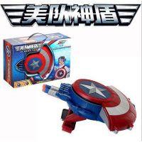 微商美国队长电动连发盾牌水晶弹枪美队神盾可伸缩发射器玩具