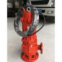 耐热排污泵|高温潜水泵|热水泵