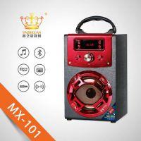 工厂供应无线蓝牙手提木质音箱TF插卡USB大功率麦克风卡拉OK音箱