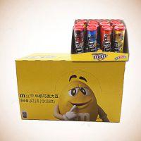 经销批发德芙巧克力mm巧克力豆30.6g*12瓶mm豆零食休闲食品
