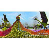 生产制作节假日小长假庆典植物雕塑