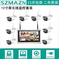 商铺超市旅馆WiFi摄像机带屏套装 12寸屏1-8路无线监控设备套装