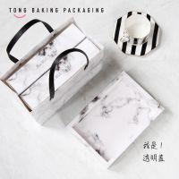 大理石纹 加厚透明PVC盖63-80克蛋黄酥盒 中秋月饼礼盒 点心盒