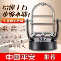 摇步器手机计步器刷步数器平安金管家刷步器走歩数摆件摇摆机器