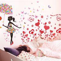 房间卧室装饰品粉色墙壁墙纸自粘女孩公主可爱儿童墙贴纸贴画少女