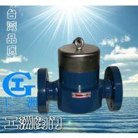 蒸汽保温型疏水阀CSHR65A 优良